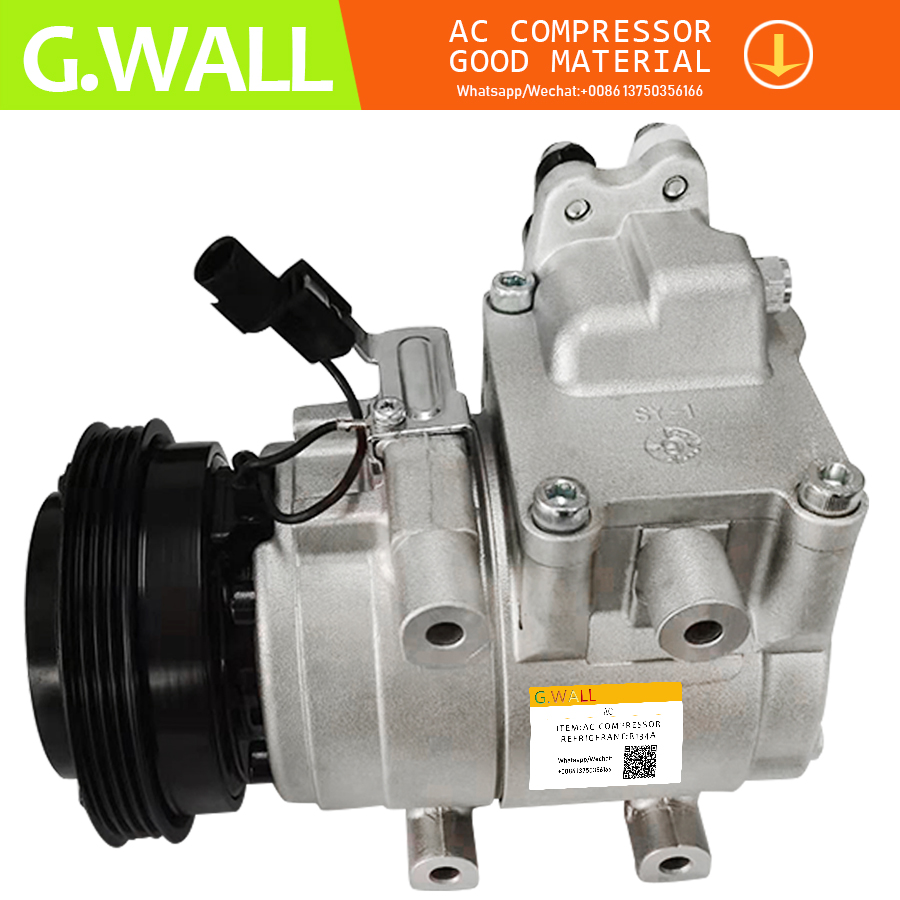 HS15 AC kompresor pro Hyundai Elantra Tiburon Matrix 97701-2D100 97701-2E000 97701-09000 97701-2C100 F500CD1BA05 F500NA5BA02