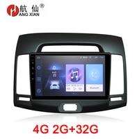 HANG XIAN 2 din car radio for Hyundai Elantra Korea 2008 2010 car dvd player GPS navi car accessory with 2G+32G 4G internet