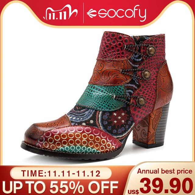 Socofy vintage splicing impresso ankle boots para mulher sapatos de couro genuíno retro bloco salto alto botas femininas 2020