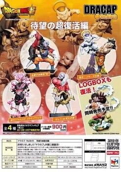 PRE ORDER January Original MH MegaHouse DRACAP Re Birth Dragon Ball Super Rose Goku Jiren Freeza PVC figure model set