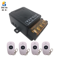 High-Power 2000W 433MHz Wireless Remote Control AC 75V~220V Relay Receiver Module for Factory Farm Office Ventilation Pump LED