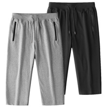 Summer Cropped Pants Mens Loose Plus Size Sweatpants Men Knitted Cotton Grey Sport