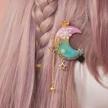 Handmade Soft Girl Resin Hair Clip Moon Gradient Pearl Stars Crown Fish Mouth Clip Edge Clip Hair Accessories Headdress Tassels(China)