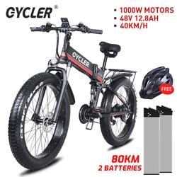 Electric bike 1000W 48V 12.8AH mountain electric bike snow ebike 40KM/h 26 inch tires foldable ebike