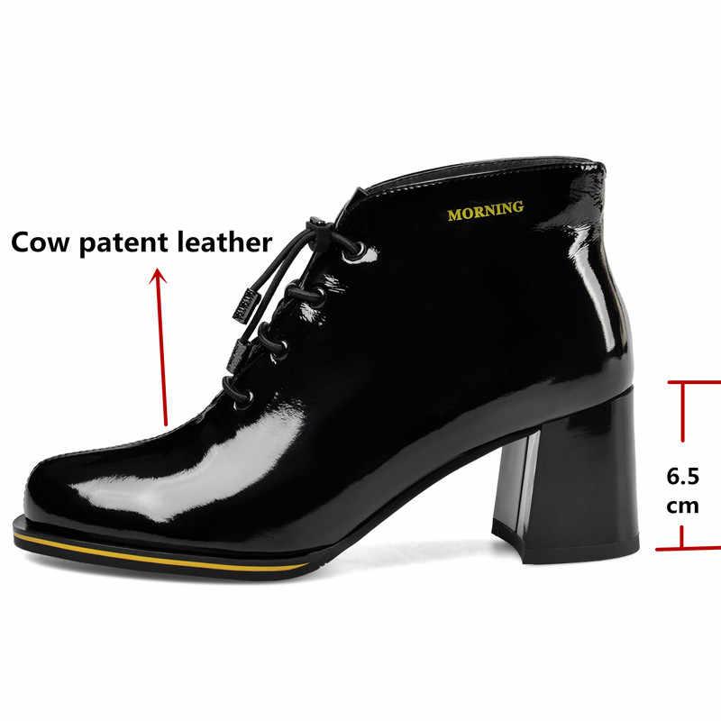 FEDONAS Bayanlar Zarif Inek Rugan Deri Chelsea Çizmeler Sonbahar Kış Yüksek Topuklar Balo dans ayakkabıları Kadın Yeni Kadın yarım çizmeler