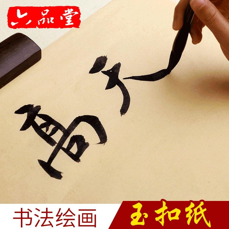 Calligraphy Materials Handmade Bamboo Paper Bamnoo Paper Calligraphy Practice Paper Four Feet Ancient Yu Kou Zhi Wholesale