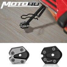 Novo scooter cnc alumínio lateral kickstand suporte placa de extensão para vespa primavera 3vie sprint lx placa pé lateral duas cores