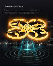 Управляемый жестами Квадрокоптер интерактивный индукционный