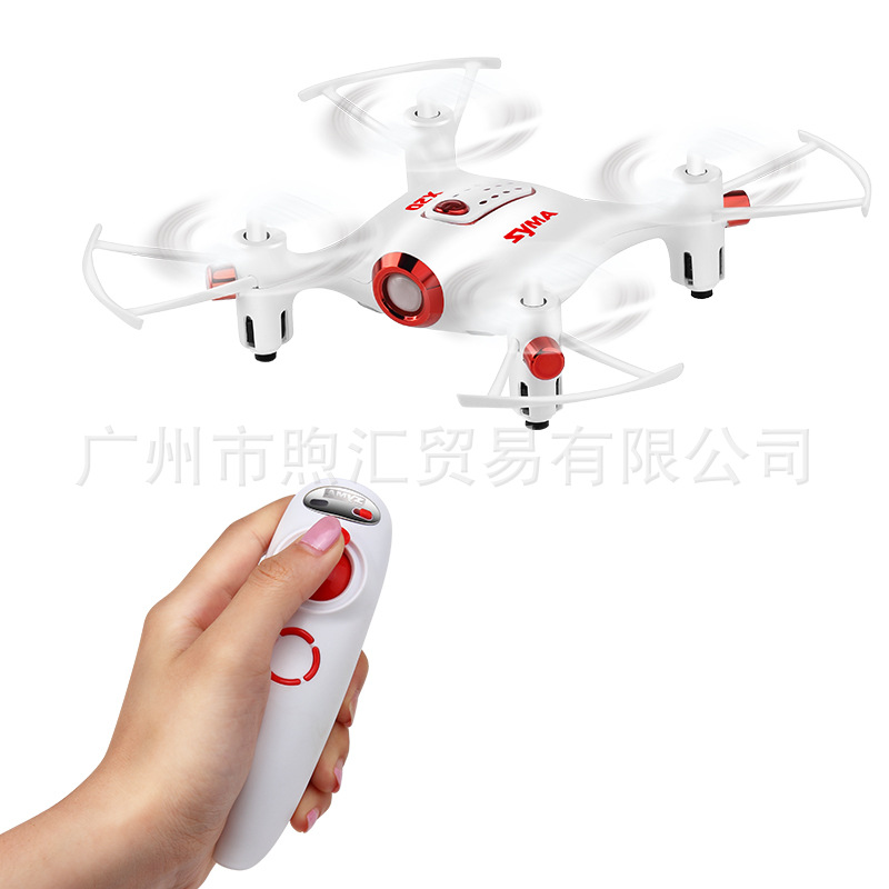 SYMA Sima X20-s Remote Control Aircraft Quadcopter Sensing Mini Set High Unmanned Aerial Vehicle