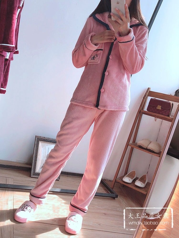 A Generation Of COUPLE'S! Comfortable Coral Velvet Pajamas Long Sleeve Warm Homewear Set Entity
