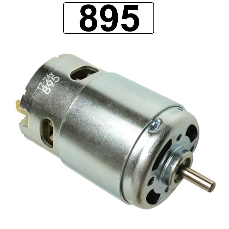 895 высокий крутящий момент высокая RPM DC двигатели 12V 24V 3000/6000/10000/12000/20000RPM использование для скутера резки электрический шлифовальный станок д...