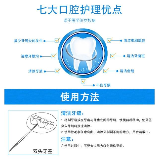 100 sztuk/worek podwójna głowica Dental Floss Interdental wykałaczka szczotki zęby kije Dental pielęgnacja jamy ustnej wykałaczki niciowykałaczka