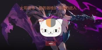 夏目猫咪404单页源码
