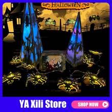 Украшение на Хэллоуин СВЕТОДИОДНАЯ бутафория Тыква череп волшебник