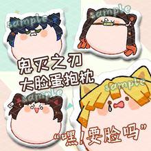 Японские плюшевые куклы из аниме «рассекающий демонов» kimetsu