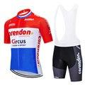 Новинка 2020, команда Corendon, цирк, Джерси для велоспорта, 20D, велосипедные шорты, костюм, Ropa Ciclismo, Мужская быстросохнущая одежда для горного вело...