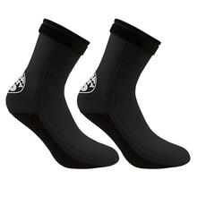 Мужские и женские нескользящие пляжные теплые ботинки для серфинга, портативные Защитные носки для подводного плавания, легкие носки на шнуровке, регулируемый неопреновый