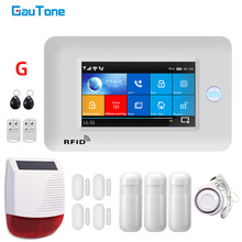 GauTone PG106 Home Security System Wireless Home GSM Alarm System Kit APP Control with Smoke Detector Outdoor Siren
