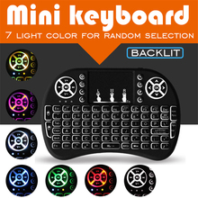 iLEPO I8 7 Color Backlit Keyboard 2.4GHz Wireless Air Mouse RU&EN Version Mini Touchpad Handheld for Android TV Smart Box PC