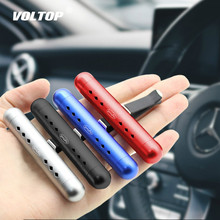 Car Air Freshener Vent Perfume Magnet Diffuser Solid Fragrance Essential Oil Accessories