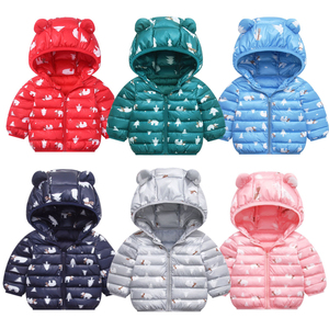 2020 Toddler Kids Boys Girls clothes winter coats Cartoon Zipper Hooded Thick Coat Outerwear Clothes Down Jacket Children Hoodie(China)