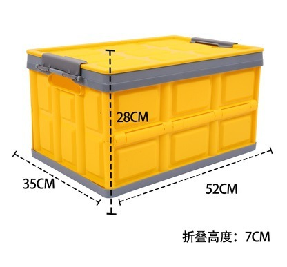 Home Organizer Box Foldable Storage Bin Laundry Basket Closet Toy Storage Box Crate Collapsible Stackable Plastic Containing Box