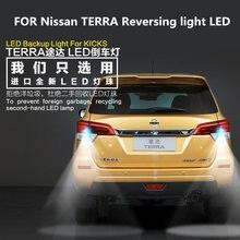 FOR Nissan TERRA Reversing light LED Assisting Light TERRA Lights Refit spectral terra