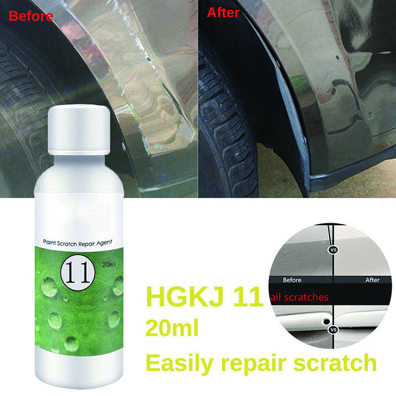 20 мл HGKJ-11 автомобильная краска ремонт царапин жидкость чистящее средство для краски средство удаления царапин с автомобиля полировка воск полировка автомобиля уход за краской