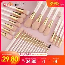 مجموعة BEILI Pearl لمساحيق التجميل, مجموعة فرش مساحيق التجميل البيضاء الاحترافية، مسحوق ظلال العيون الأساسي، فرشاة عالية الجودة لتصفيف الشعر، فرشاة مساحيق التجميل.