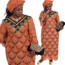 SJD LACE – tissu africain en dentelle avec oeillet, Guipure de haute qualité, mode nigérienne française, pour mariage Soluble dans l'eau, A1799