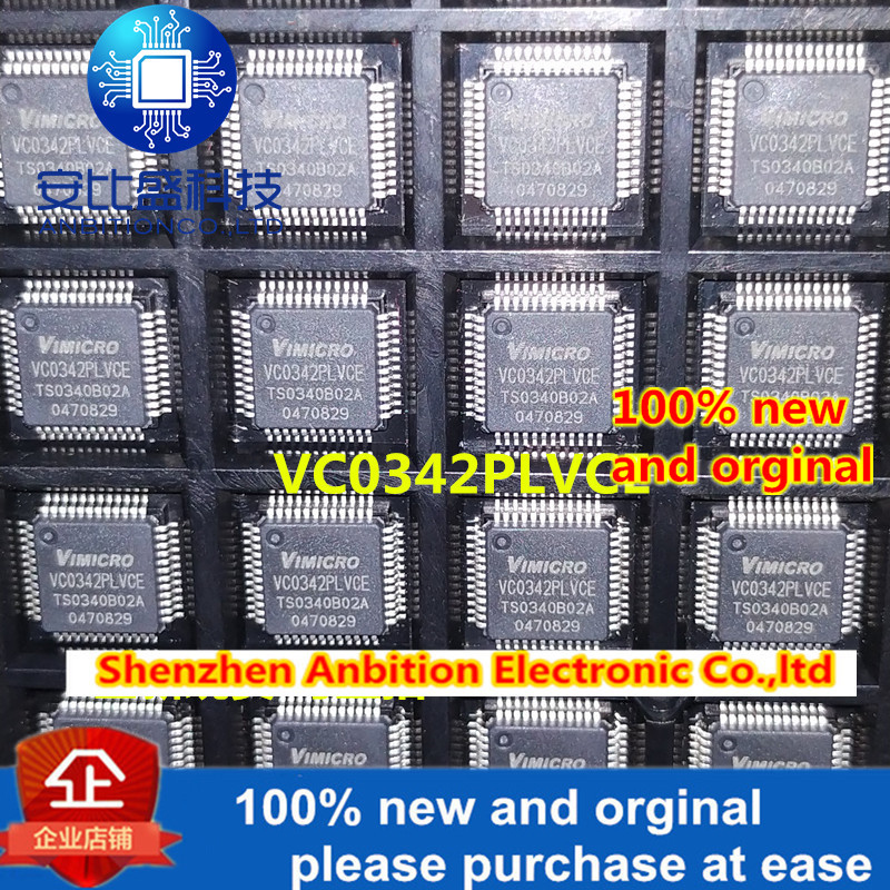 1pcs 100% New And Orginal VC0342PLVCE VCO342PLVCE QFP48 In Stock