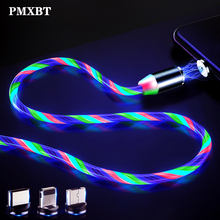 LED Glow Flowing Magnetic Charger Cable Luminous Lighting Fast Charging Micro USB Type C For iPhone Android Phone USBC Wire Cord