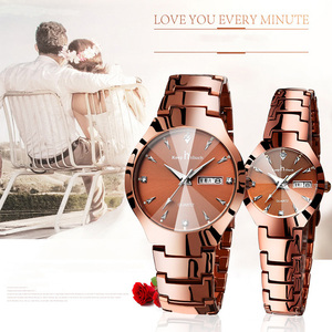 Couple Watch Luxury Gold Water