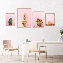 Суккулентный растительный кактус холст постер скандинавский