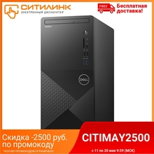 Системный блок DELL Vostro 3888 Intel Core i5 10400, 8 Гб, 1Тб HDD, UHD Graphics, 3888-0071