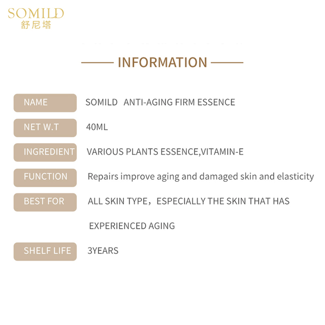SOMILD Luxury Korean Cosmetics  2
