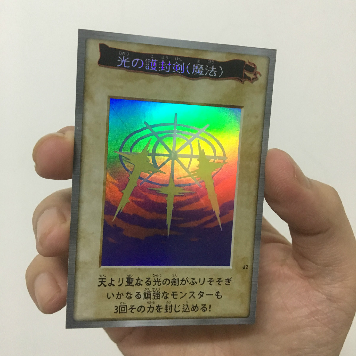 Yu Gi Oh SR Swords Of Revealing Light DIY Colorful Toys Hobbies Hobby Collectibles Game Collection Anime Cards