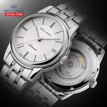 Seagull męski zegarek biznesowy pas stalowy automatyczny zegarek mechaniczny wodoodporna skórzana klamra szafirowy męski zegarek D816.405