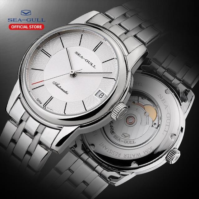 Seagull mens watch business steel belt automatic mechanical watch waterproof leather buckle sapphire mens watch D816.405