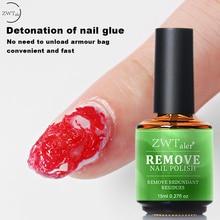 все цены на ZWTale 2 Minutes Burst Nail Polish Gel Magic Remover Nail Polish Remover Soak off Nail Polish Degreaser Nail Art Primer Lacquer онлайн