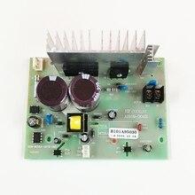 Silnik bieżniowy kontroler B101A95030 HSM MT05A DRVB SMD do płyty głównej płyty głównej HSM bez funkcji pochylenia