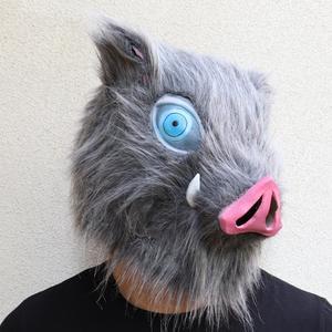 Image 2 - Inosuke masque Hashibira, casque de démon Slayer, Kimetsu no Yaiba Cosplay Hood Hair Pig, couvre chef