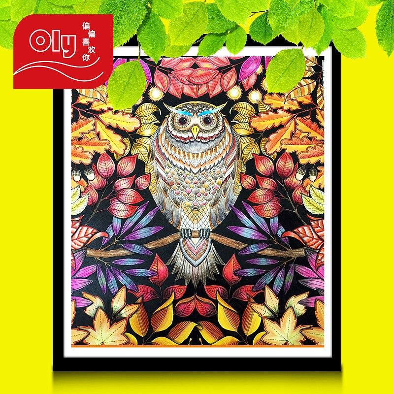 5D Diy Daimond Pintura punto de cruz Flor y BÚHO Taladro completo - Artes, artesanía y costura