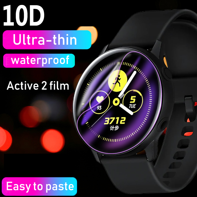 Active 2PCS Screen Protector For Samsung Galaxy Watch Active 2 44mm 40mm 3D HD Ultra-thin Full Protective Film Watch Active2 44