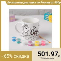 Painting mugs with neon paint shine magic unicorn 4660048