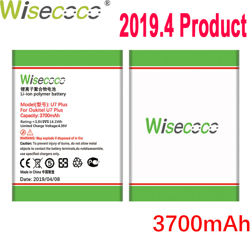 Batterie WISECOCO 3700mAh pour téléphone portable Oukitel U7 PLUS en Stock dernière Production batterie de haute qualité + Code de suivi