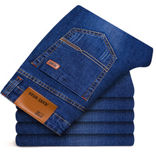 Business Casual Stretch Slim Jeans New Men's Brand Fashion Jeans