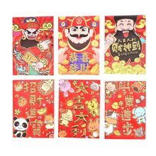 6шт% 2FSet Tradition Hongbao Year Red Lucky Money Bag Chinese Red Animal Envelope Fill In MoneyEnvelope Gift