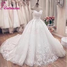 Vestido de noiva бальное платье принцессы свадебные платья 2020