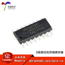 HEF4094BT, 653 SOIC-16 8